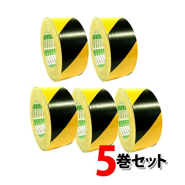 オカモト トラ布テープ No.111 50mm×25m 5巻セット