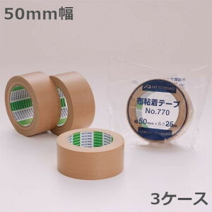 日東電工 布テープNo.770 50mm幅×25m巻 30巻入×3ケース (ND)