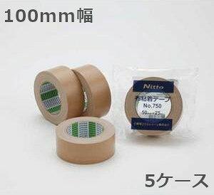 日東電工 布テープ 100mm幅×25m巻 No.750 18巻入×5ケース(北海道・沖縄・離島も送料無料) (ND)