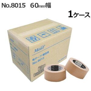 古藤工業 布テープ No.8015 幅60mm×長さ25m×厚さ0.20mm 30巻入×1ケース(HK)