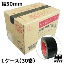 カラー布テープ スリオンテック No.3437 黒 50mm×25m(30巻入)【ケース売り】【smtb-KD】