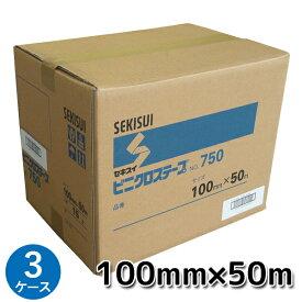 セキスイ ビニクロステープ No.750 100mm×50m 15巻入×3ケースセット