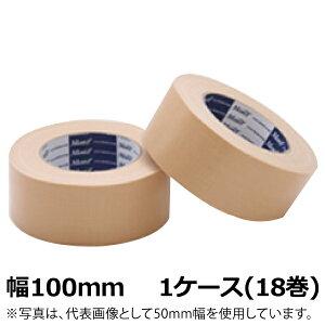 古藤工業 布テープ No.801A 幅100mm×長さ25m×厚さ0.32mm 18巻入×1ケース(HK)