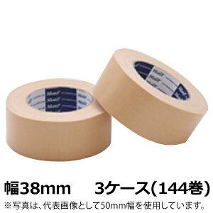 古藤工業 布テープ No.801A 幅38mm×長さ25m×厚さ0.32mm 48巻入×3ケース(HK)