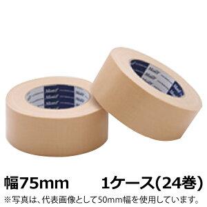 古藤工業 布テープ No.801A 幅75mm×長さ25m×厚さ0.32mm 24巻入×1ケース(HK)