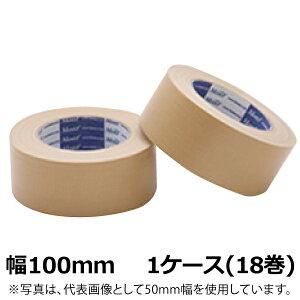 古藤工業 布テープ No.841 幅100mm×長さ25m×厚さ0.3mm 18巻入×1ケース(HK)