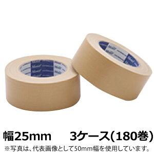 古藤工業 布テープ No.841 幅25mm×長さ25m×厚さ0.3mm 60巻入×3ケース(HK)