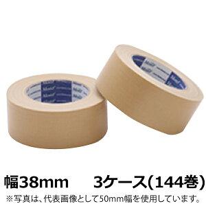古藤工業 布テープ No.841 幅38mm×長さ25m×厚さ0.3mm 30巻入×3ケース(HK)