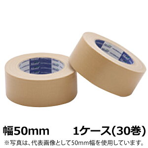 古藤工業 布テープ No.841 幅50mm×長さ25m×厚さ0.3mm 30巻入×1ケース(HK)