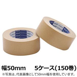 古藤工業 布テープ No.841 幅50mm×長さ25m×厚さ0.3mm 30巻入×5ケース(HK)