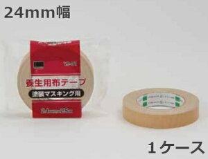 【法人様宛限定】オカモト 布テープ 養生用 YJ-01 クリーム 巾24mm×長さ25m×厚さ0.28mm(60巻入)【ケース売り】(HA)