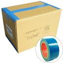 【スリオンテック】【送料無料】カラー布テープ No.3437  50mm×25m  ライトブルー  1ケース(30巻入り)【smtb-KD】