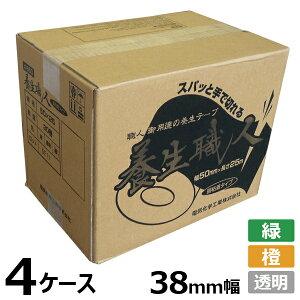 【法人様限定商品】養生テープ デンカ 養生職人 #650 38mm幅×25m巻 3ケースセット(108巻)