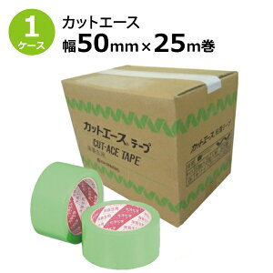 光洋化学 カットエースFG(緑) 床養生 50mm幅×25m巻 30巻入【ケース売り】 (SMZ)