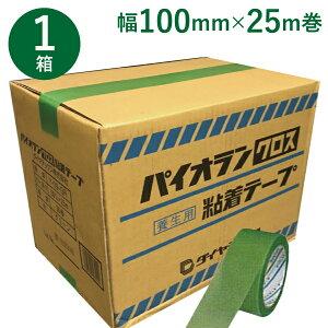 養生テープ ダイヤテックス パイオランクロス(Y-09-GR) 100mm×25m 18巻【ケース売り】 Y09GR (SMZ)送料無料