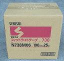 【送料無料】セキスイ フィットライトテープ 養生テープ 100mm×25M巻 N738 1ケース(18巻入り)【smtb-KD】