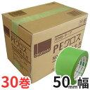オカモト 養生テープ PEクロス(#412) 50mm幅×25m巻 1ケース(30巻入)【ライトグリーン/透明/ライトブルー】