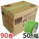 養生テープ オカモト PEクロス(#412) 50mm幅×25m巻 3ケース(計90巻)(※色選べます)[sp1709pt5]