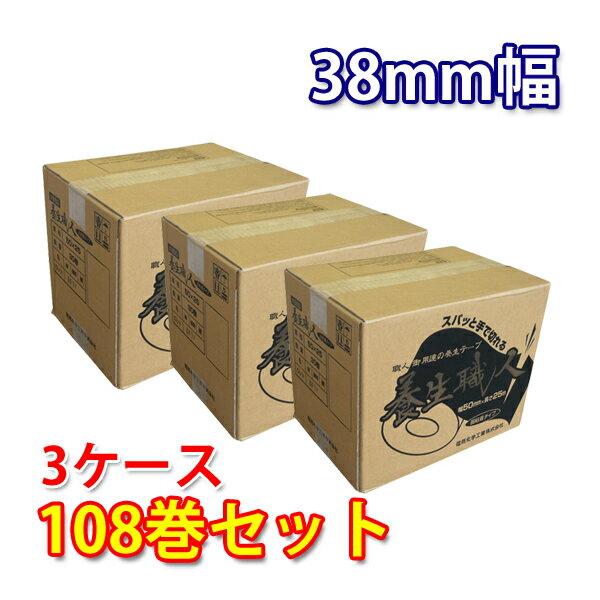 養生テープ 電気化学工業 養生職人 #650 38mm幅×25m巻 3ケースセット(108巻)