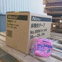 日東電工 養生テープ No.395N [さくら色] 50mm×25m 30巻入