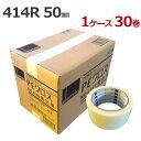 養生テープ オカモト PEクロス No.414R (白) 50mm×25m (30巻)【ケース売り】 [業務用 引っ越し 引越し 塗装 DIY …