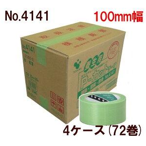 養生テープ 寺岡製作所 P-カットテープ No.4141 100mm×25m(若葉) 4ケース(72巻)(HK)