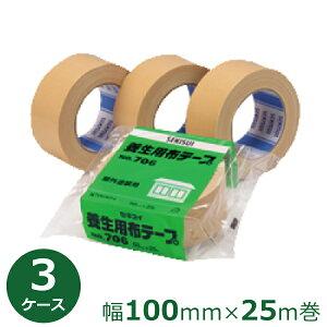 セキスイ 養生用布テープ No.706 ベージュ 100mm幅×25m巻 (計36巻)【3ケースセット】(HA)