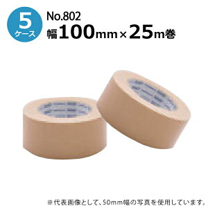 古藤工業 布養生テープ No.802 (黄土)幅100mm×長さ25m×厚さ0.29mm 18巻入×5ケース(HK)