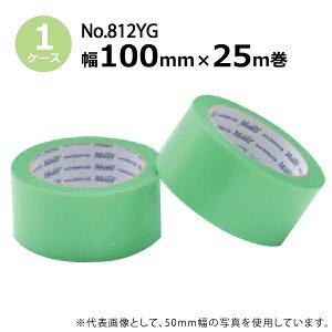 古藤工業 養生テープ No.812YG (緑)幅100mm×長さ25m×厚さ0.15mm (18巻入)【ケース売り】(HK)送料無料