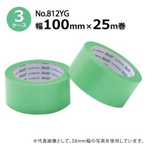 古藤工業 養生テープ No.812YG (緑)幅100mm×長さ25m×厚さ0.15mm 3ケース(18巻入×3ケース)(HK)