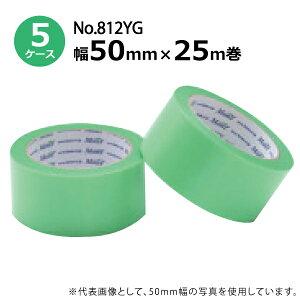 古藤工業 養生テープ No.812YG (緑)幅50mm×長さ25m×厚さ0.15mm 5ケース(30巻入×5ケース)(HK)