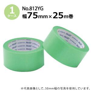 古藤工業 養生テープ No.812YG (緑)幅75mm×長さ25m×厚さ0.15mm (24巻入)【ケース売り】(HK)送料無料