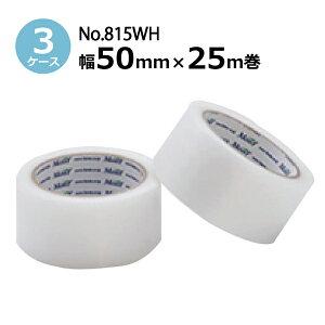 古藤工業 養生テープ No.815WH (白)幅50mm×長さ25m×厚さ0.15mm 3ケース(30巻入×3ケース)(HK)