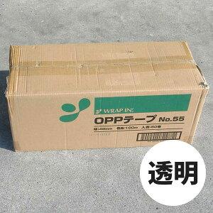 ラップイン OPPテープ No.55(透明) 48mm×100m巻  50巻入り ケース販売(HA)