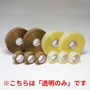 【ポイント3倍!5/15まで】 OPPテープ #55L (36巾) 55μ (透明)幅36mm×長さ1000m×厚さ55μ 3ケース(8巻入×3ケース)(HY)