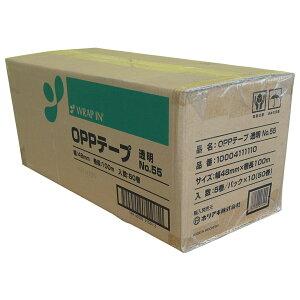 【法人様宛限定】ラップイン OPPテープ No.55(透明・茶色) 48mm幅×100m巻(計250巻) 5ケース HA