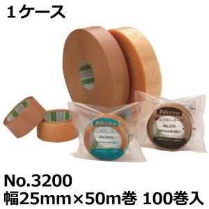 日東電工 包装用OPPテープ ダンプロンエースNo.3200厚み0.070mm 幅25mm×長さ50m 1ケース(100巻入)【透明/ダンボール色】 (ND)