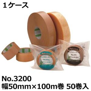 日東電工 包装用OPPテープ ダンプロンエースNo.3200厚み0.070mm 幅50mm×長さ100m 1ケース(50巻入)【透明/ダンボール色】 (ND)