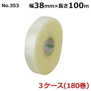 【法人様宛限定】オカモト OPPテープ No.353 透明巾38mm×長さ100m×厚さ0.063mm 3ケース(60巻入×3ケース)(HA)