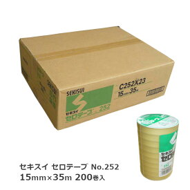 セロテープ セキスイNo.252 15mm×35m巻 200巻入 【ケース販売】