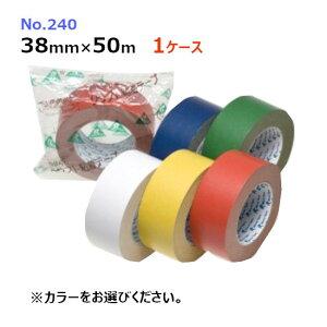【法人様宛限定】リンレイ 包装用カラークラフトテープ No.240 (白/赤/青/黄/緑) 幅38mm×長さ50m (60巻入) ケース売り (MS)クラフト 色 引越し 引っ越し 包装 梱包 小包 粘着 定番