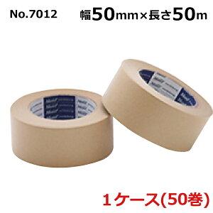 古藤工業 クラフトテープ No.7012 幅50mm×長さ50m×厚さ0.14m 50巻入×1ケース(HK)