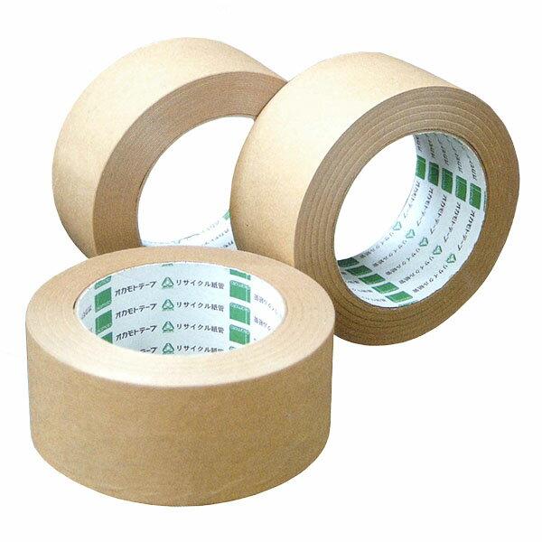 オカモト クラフトテープ #2240 クリーム 無包装ラミレス 48mm×50m (50巻入)【ケース売り】