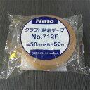 日東電工 クラフトテープ 50mm幅×50m巻 No.712F 1ケース(50巻入)