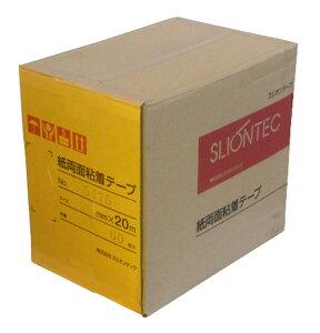 スリオンテック 紙両面テープ No.5475 30mm幅×20m巻 60巻入り(1c/s)【smtb-KD】