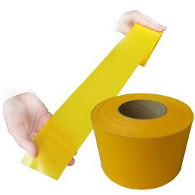 コーステープ(バリケードテープ)(非粘着タイプ/黄)厚み0.07mm×幅70mm×約100m巻き 1巻 (資材屋さんオリジナル商品)