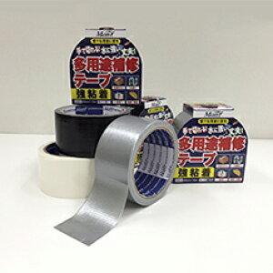 古藤工業 多用途補修テープ S9001 (白、黒、シルバー)幅48mm×長さ10m×厚さ0.18mm 5ケース(30巻入×5ケース)(HK)