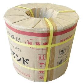 PPバンド 梱包機用 マイバンド 15.5mm×2500M巻 (黄) 2巻入 HR-15.5(B-15.5)