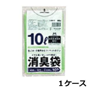 《法人様宛限定》消臭ポリ袋 HHJ AS15 緑半透明10L 0.025mm×450mm×500mm 800枚/ケース