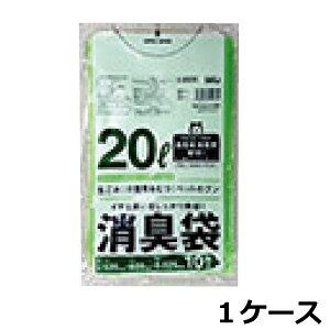 《法人様宛限定》消臭ポリ袋 HHJ AS25 緑半透明20L 0.025mm×520mm×600mm 600枚/ケース